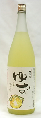 yuzu-sake.jpg
