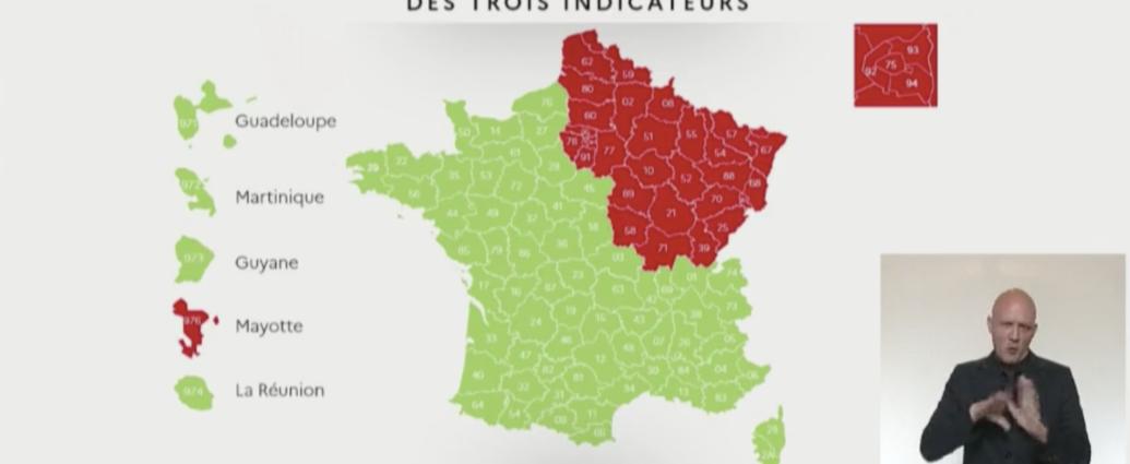 フランスのロックダウン一部解除